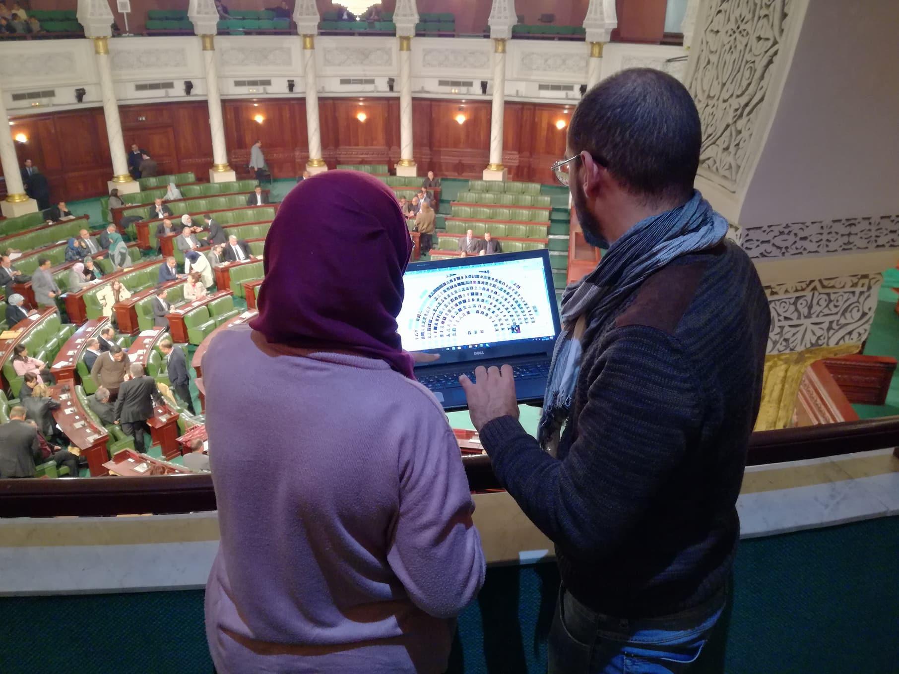 Al Bawsala, une veille citoyenne sur les institutions tunisiennes