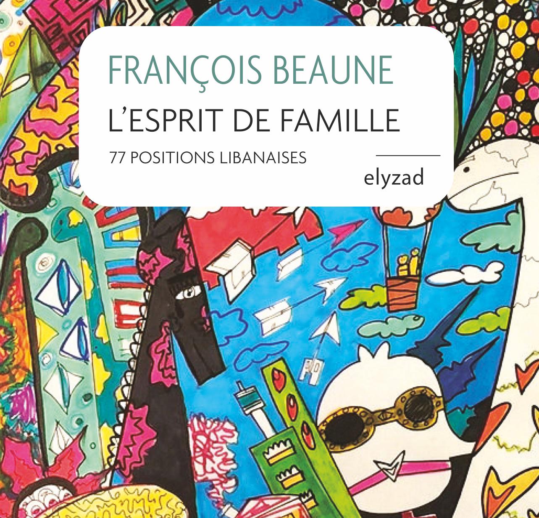Au Liban, l'amour dans «L'Esprit de famille»