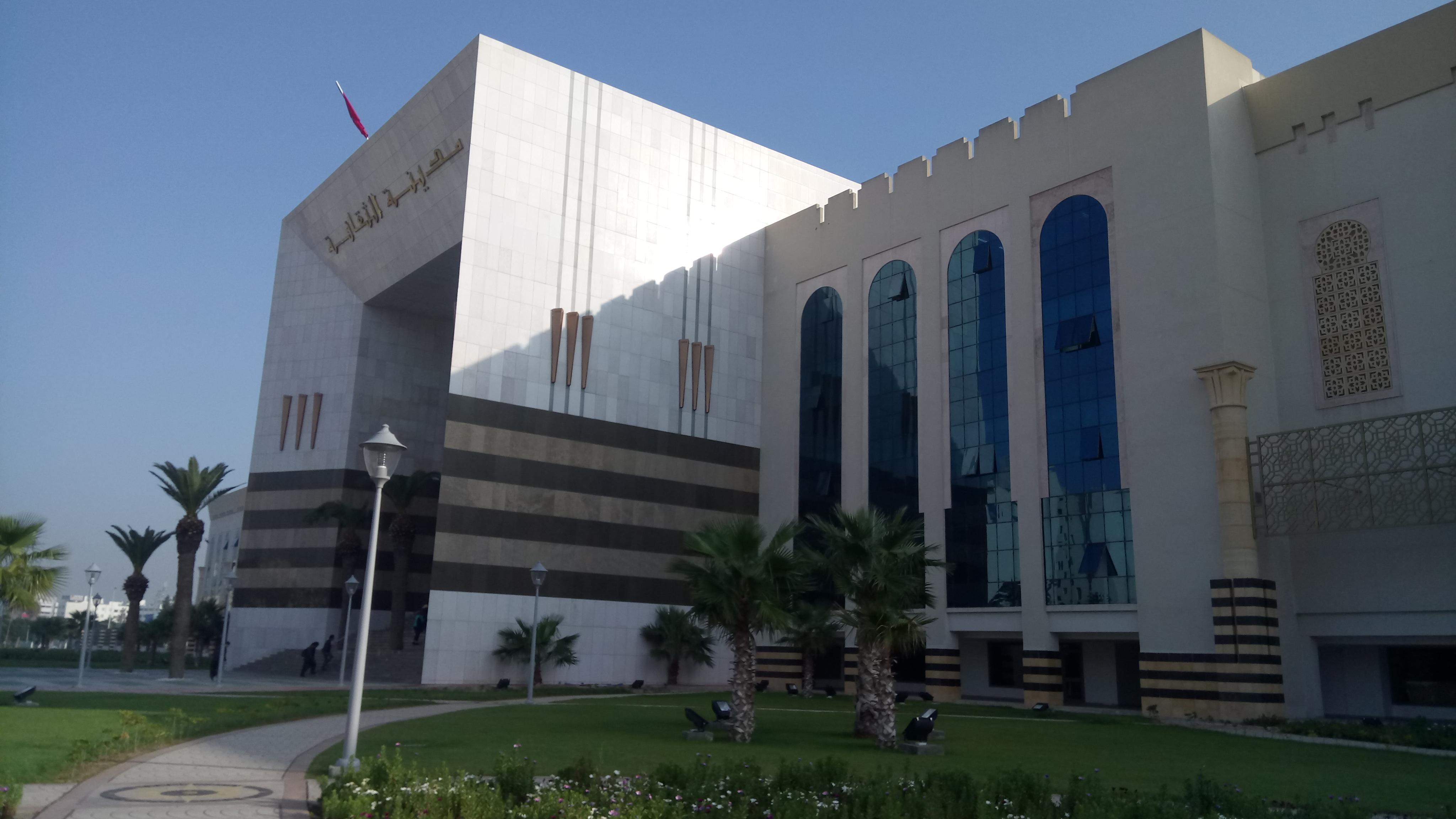 Tunis, «Un journalisme utile aux citoyens?». Réflexions méditerranéennes