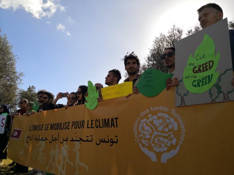 A Tunis, réunir la jeunesse en lutte pour l'environnement