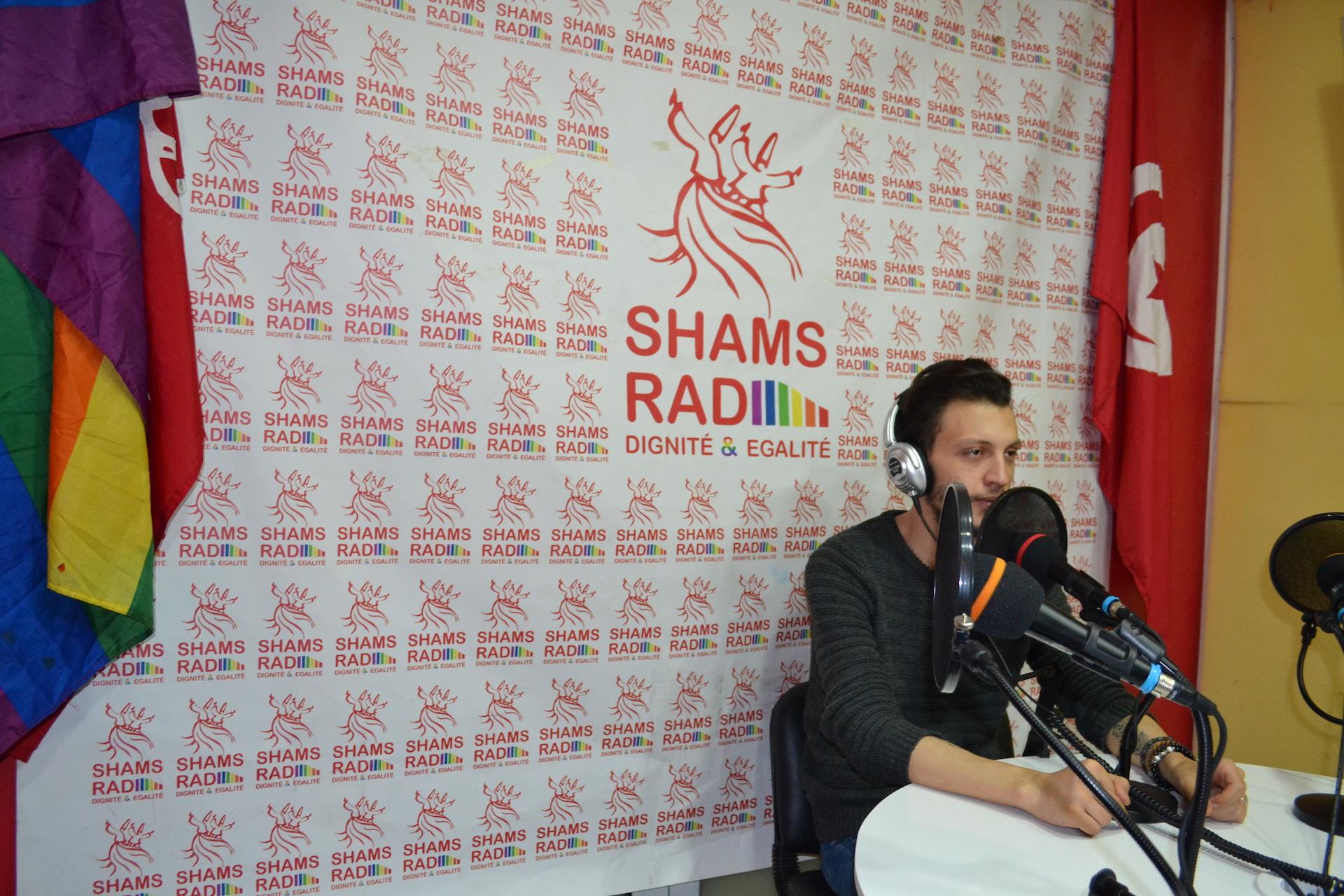 Droits des homosexuels en Tunisie : une avancée lente mais réelle