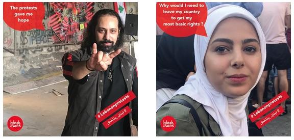 Liban : l'automne de la révolte