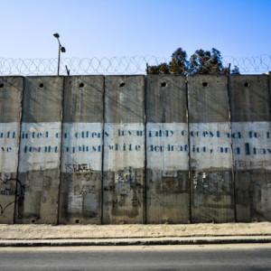 Poème de Farid Esak dans la localité palestinienne d'Ar-Ram