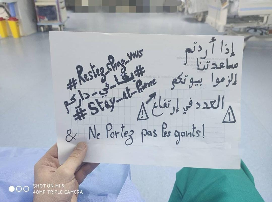 Covid-19 : Au Maroc, l'enjeu de l'aide médicale et sociale