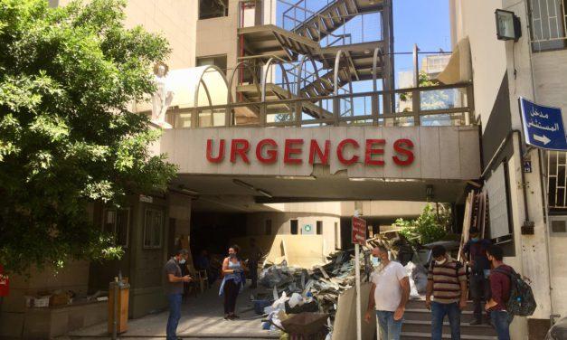 Au Liban, les hôpitaux au bord du gouffre en pleine flambée du coronavirus