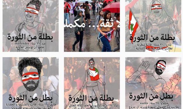 Lena Merhej : «La révolution, ce n'est pas que les Libanais, ce sont tous les gens qui vivent au Liban»