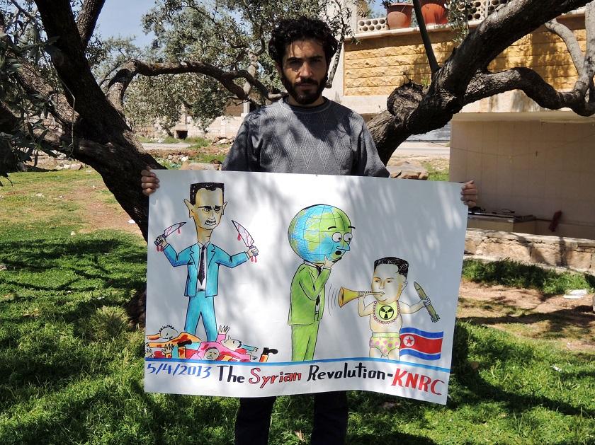 La liberté d'expression en Syrie
